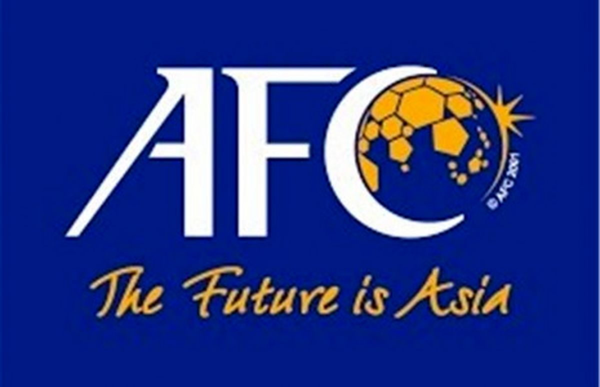 اعلام سهمیه ایران توسط AFC