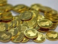 سکه وارد کانال ۳میلیون شد