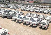 مردم مراقب کلاهبرداران فروش ارزان خودرو باشند