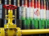 صدای شکست تحریم نفت ایران