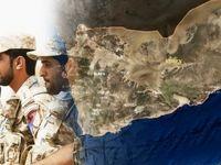 همکاری امارات و آمریکا برای ترور مخالفان یمنی
