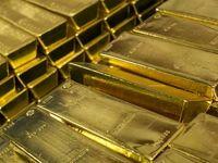 کاهش ۰.۳درصدی اونس جهانی طلا