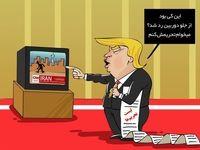 ترامپ یک ایرانی دیگر را هم تحریم کرد!