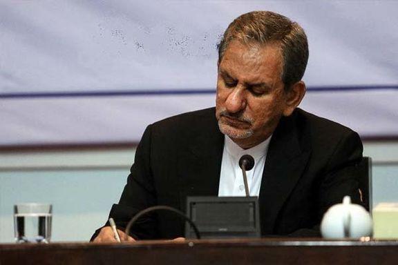 بخشنامه تغییر ساعات کاری ادارات تهران تا ۱۵مهر ابلاغ شد