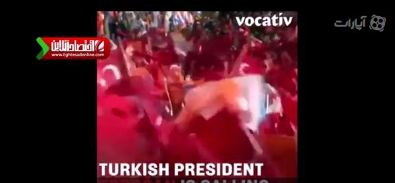 واکنش مردم ترکیه به گران شدن دلار +فیلم