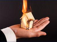 وزن ناچیز بیمهنامه آتشسوزی منازل از سبد فروش بیمهنامه صنعت بیمه