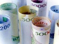 فروپاشی نظام مالی