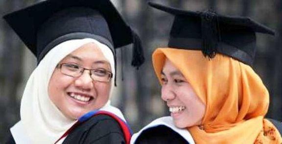 پذیرش دانشجوی خارجی در اولین دانشکده گردشگری