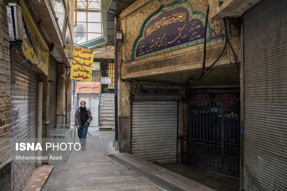 61793058_Mohammadali-Asadi-3