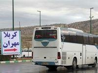 شرایط جدید جابجایی زائران در مرز مهران