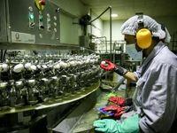 دستاندازهای رونق تولید