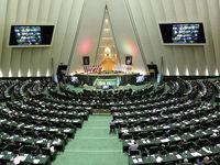 واکنش مجلس به تصویر جنجالی مربوط به فیش حقوقی نمایندگان