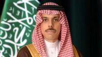 شرطهای سعودی برای حمایت از برجام