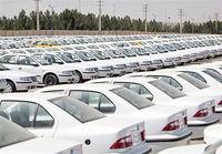 مخالفت با فروش دستوری خودرو در بورس