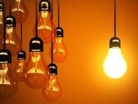 زمان صدور نخستین قبض رایگان برق