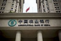 ارزش تجاری بانکهای آمریکا، کانادا و بریتانیا تنزل یافت