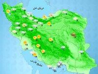 بررسی وضعیت بارشهای امروز