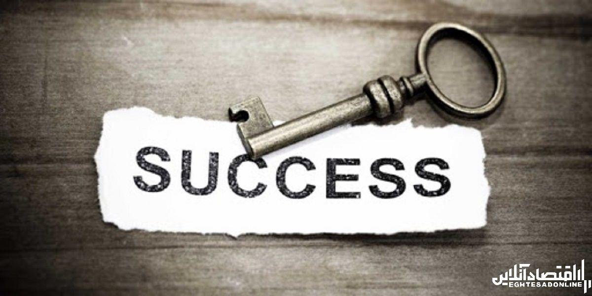 آن چه در رابطه با موفقیت شما را به اشتباه می اندازد