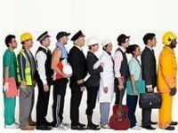 مشاغل مناسب شخصیتان را میشناسید؟ +اینفوگرافی