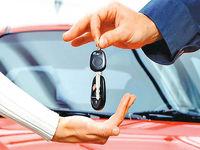 راستی آزمایی در قرعه کشی خودرو