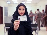 اولین گواهینامه رانندگی برای زنان عربستان صادر شد