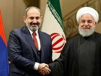 دعوت ارمنستان از روحانی برای شرکت در یک نشست اقتصادی