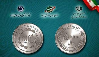 کدام بانکها سکه توزیع میکنند؟