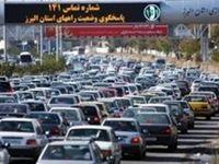 ترافیک سنگین در آزادراه کرج- تهران