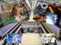 صدور ۵۲۰۰پروانه بهرهبرداری صنعتی تا پایان دیماه