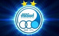 گزارش سرپرست باشگاه استقلال از مذاکرات دوحه به وزیر ورزش