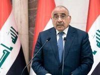 نخستوزیر عراق به ایران میآید
