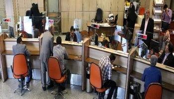 معافیت قطعی سپردههای بانکی از مالیات