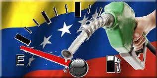 بنزین ونزوئلا تمام شد