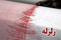 وقوع زمینلرزه ۶ریشتری در