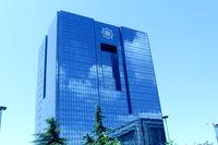 افزایش نرخ سود بانکی ابلاغ شد