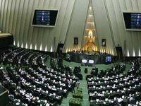 بررسی اولویتدار بودجه شرکتهای دولتی در مجلس