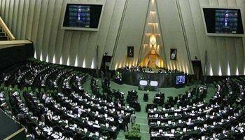 رای منفی نمایندگان به ریاست تجری بر کمیسیون اصل ۹۰