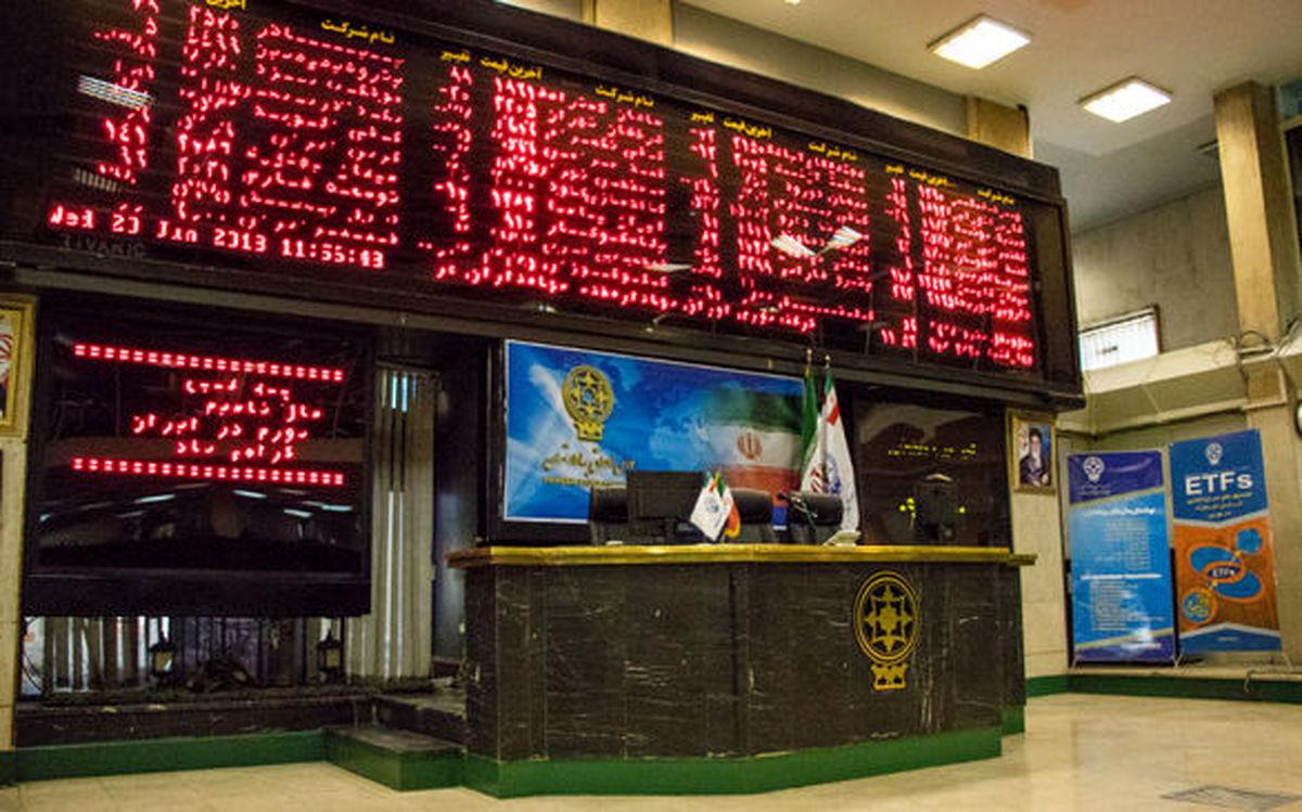 نماد ۱۳بانک و موسسه اعتباری در تالار شیشهای قرمز پوش شد