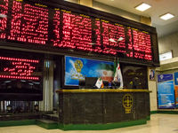 کلیات لایحه افزایش سرمایه شرکتهای بورسی تصویب شد