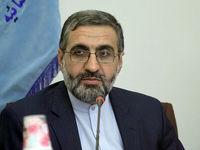 ارسال پرونده احمد عراقچی به دادگاه ویژه مفاسد اقتصادی