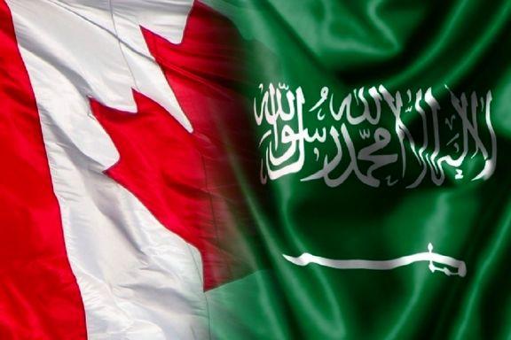 عربستان بیماران خود را هم از کانادا خارج میکند!