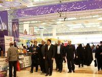 بازدید مدیرعامل بانک انصار از بیست و پنجمین نمایشگاه قرآن کریم