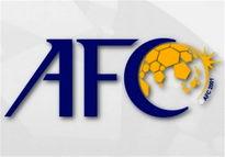 AFC برنامه انتخابی جام جهانی را اعلام کرد