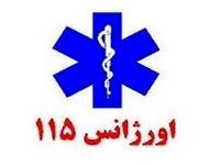 آماده باش اورژانس در پی زمین لرزه تهران