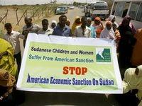 چرا آمریکا تحریمهای سودان را برداشت؟