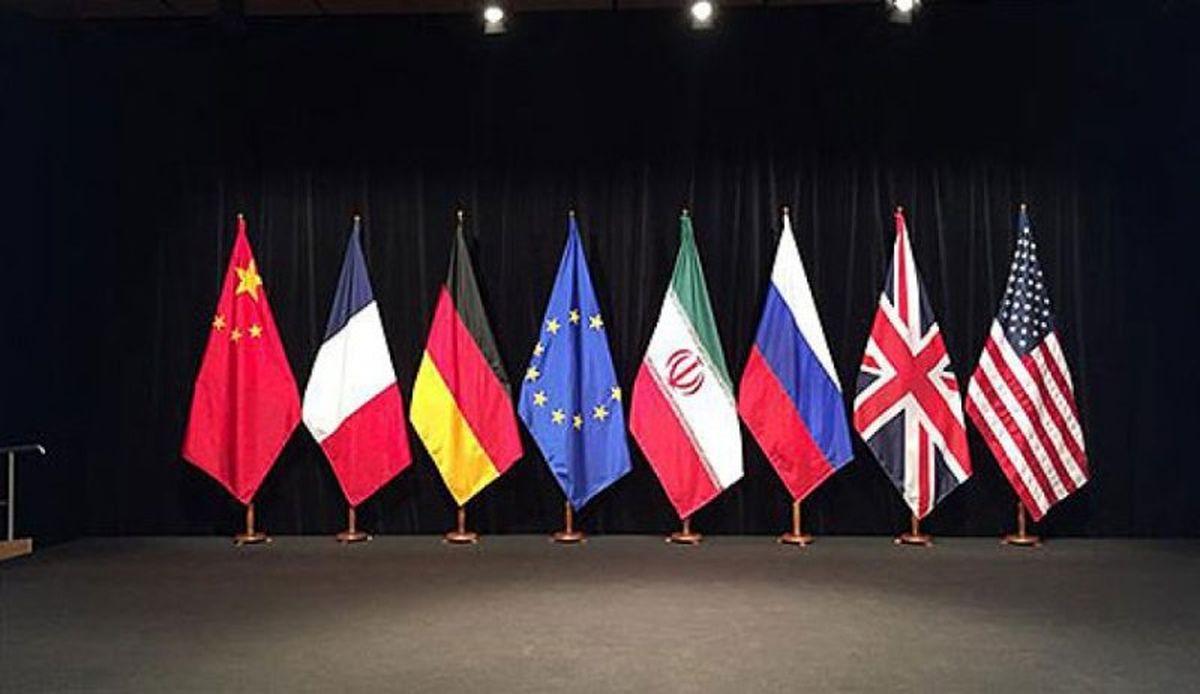 شگرد اروپا برای وفای عهد به ایران