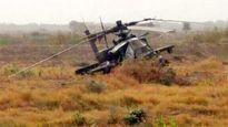 یمن یک بالگرد آپاچی سعودی را سرنگون کرد