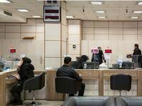 جدیدترین آمار عملکرد بانکها و موسسات اعتباری/  پرداخت وام ۱۸.۸ درصد رشد کرد