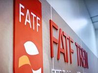 لزوم نگاه اقتصادی به موضوع FATF