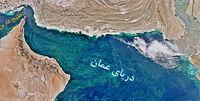 یک کشتی در دریای عمان هدف قرار گرفت
